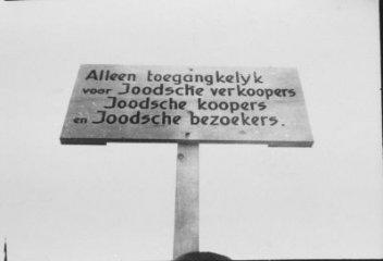 De Joodse markt in de Gaaspstraat in Amsterdam (1941-1943)